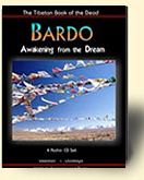 BARDO Meditation CDs (set of 4)